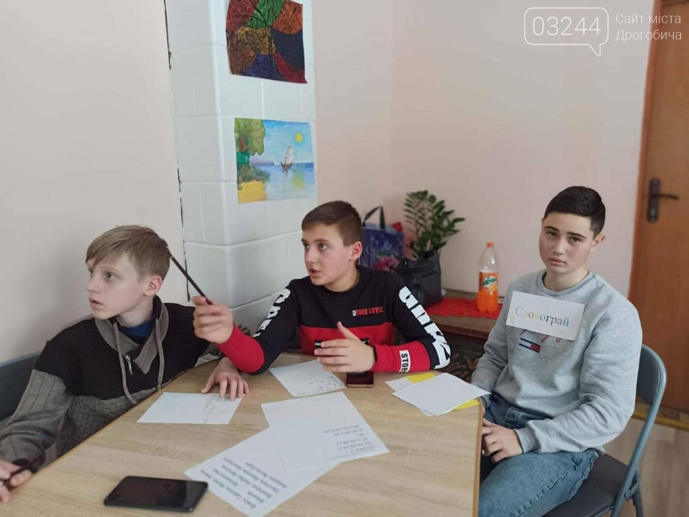 """Заповідник """"Нагуєвичі"""" поповниться інтерактивною альтанкою для майстер-класів, фото-7"""