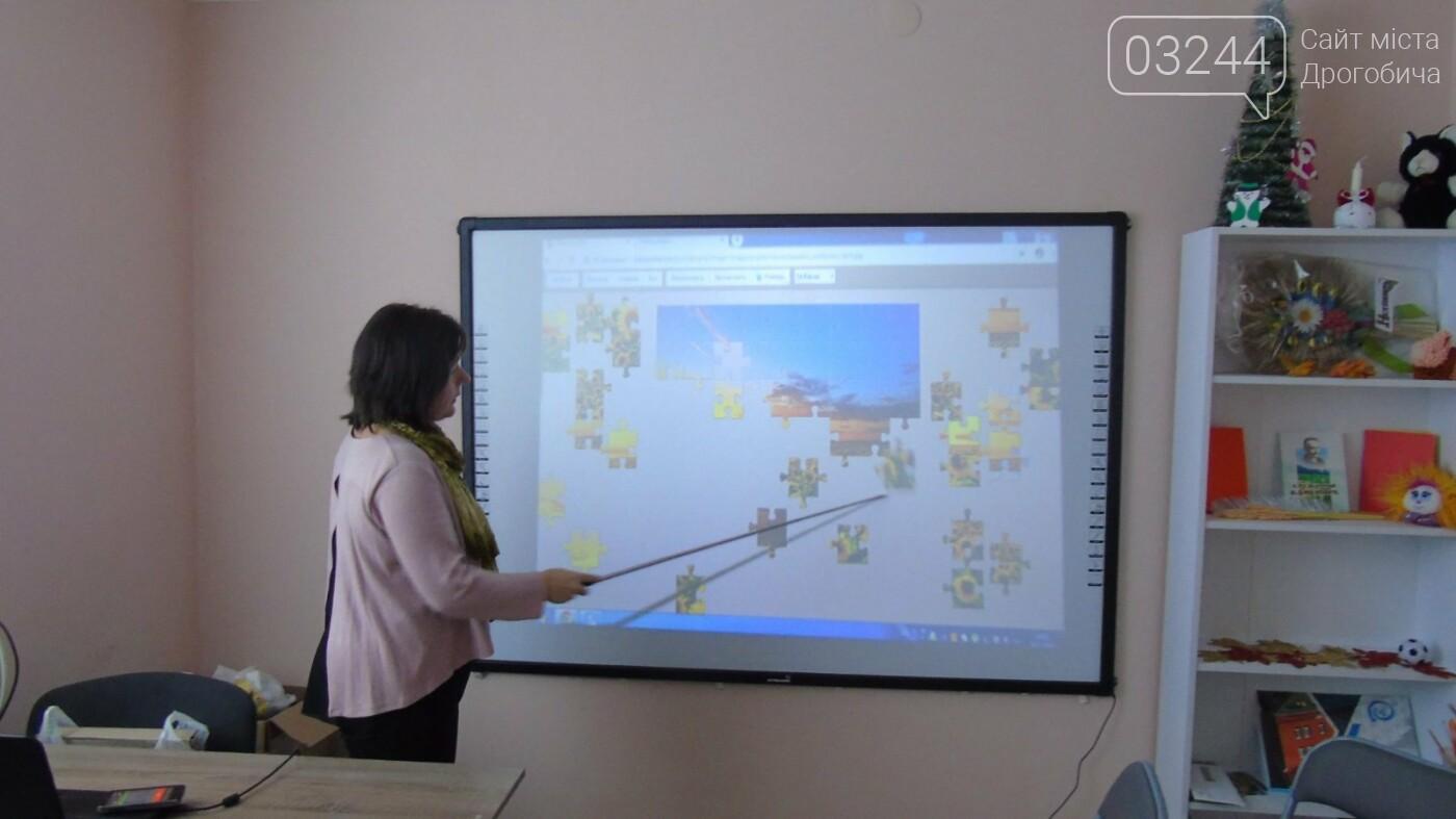 """Заповідник """"Нагуєвичі"""" поповниться інтерактивною альтанкою для майстер-класів, фото-5"""