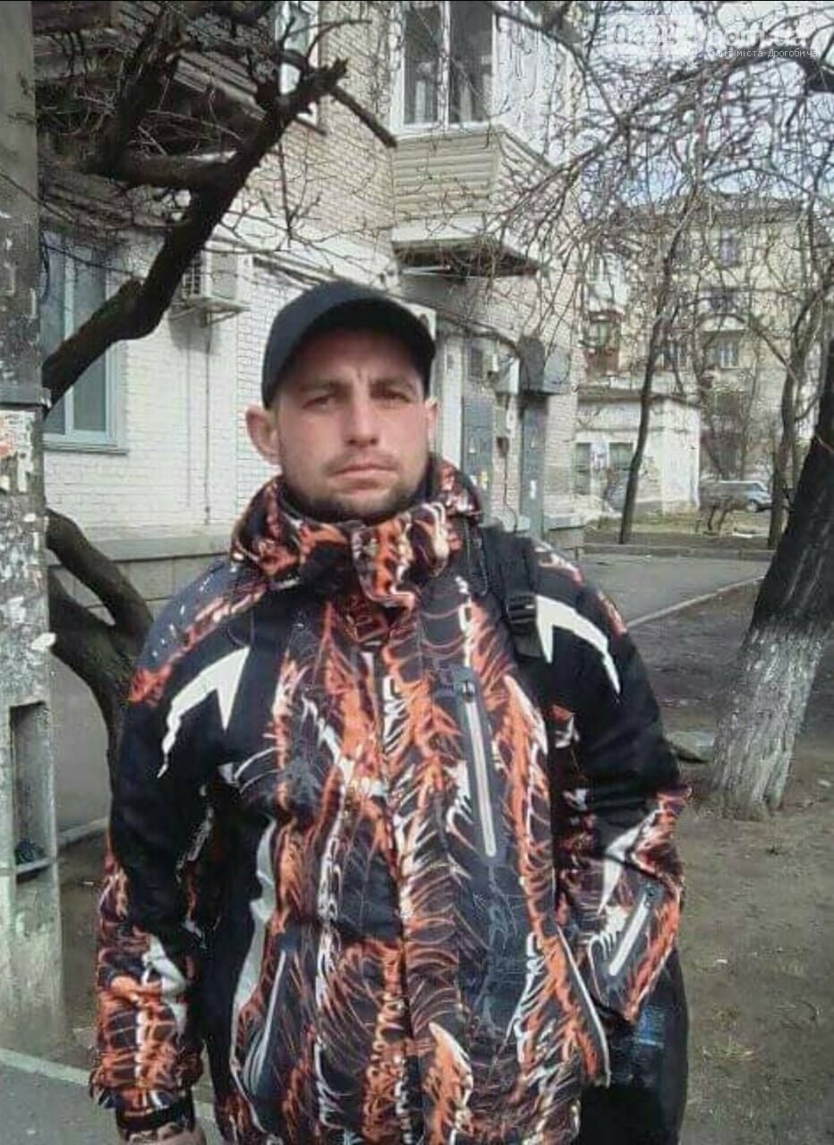 На Дрогобиччині розшукують 30-річного Мар'яна Ганусяка, фото-1