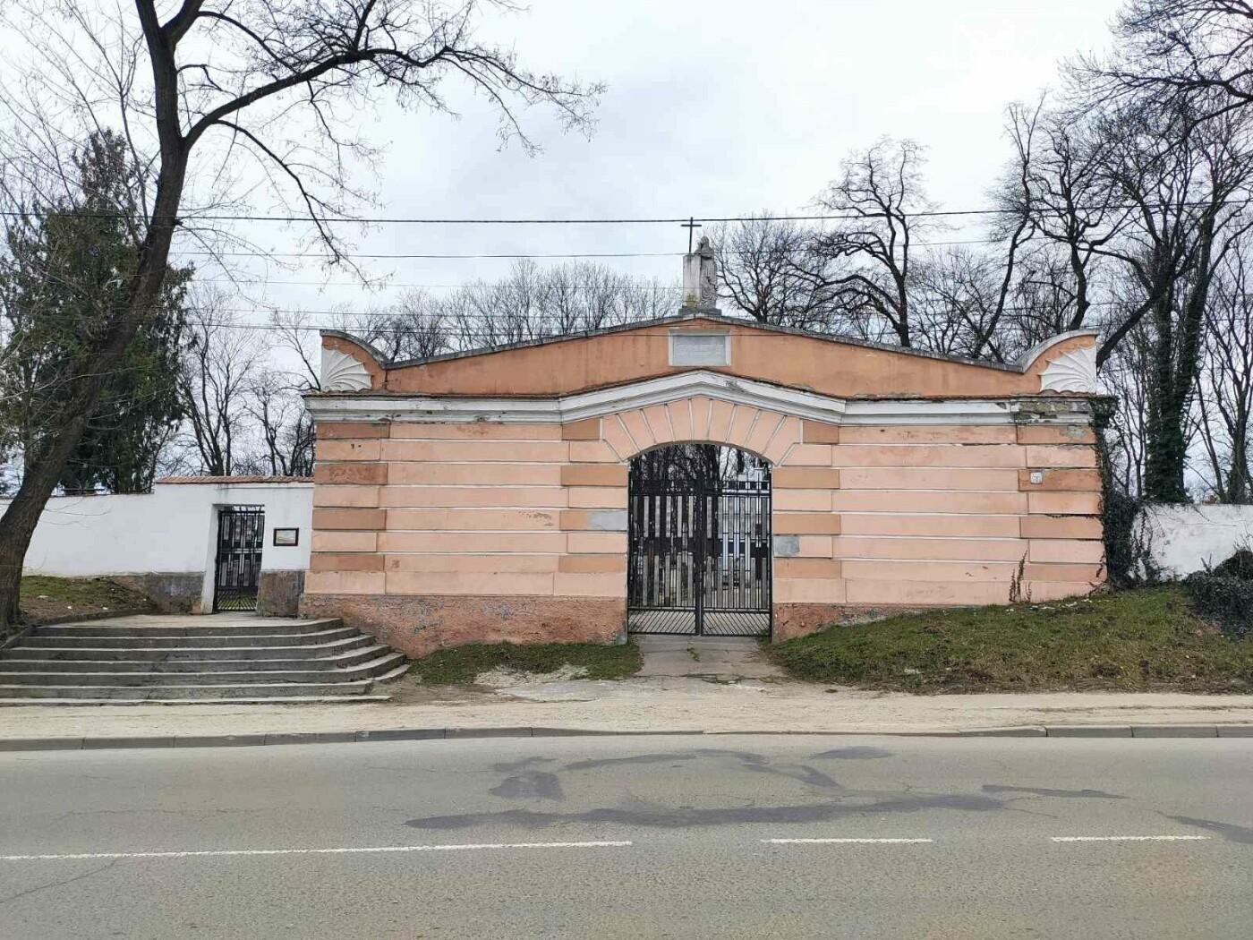 Фото protruskavets.org.ua