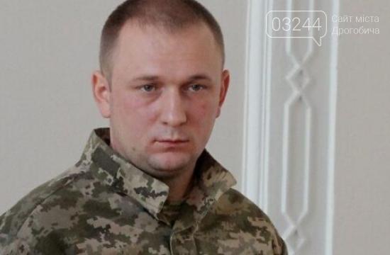 Дрогобицьку окружну прокуратуру очолив Євген Давидов, фото-1