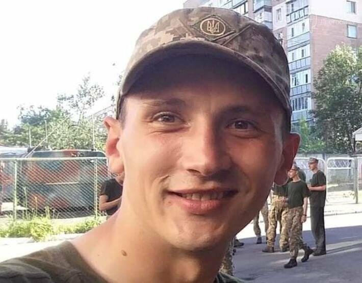На Донбасі загинув 25-річний військовий Ігор Байтала з Жидачева, фото-1