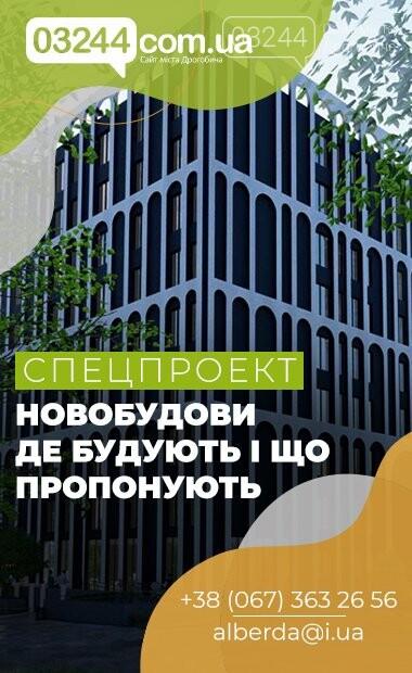 Найкращі пропозиції житла: «Сайт Дрогобича 03244» розробив спецпроект «Новобудови регіону», фото-8