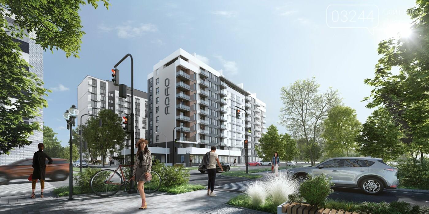 Найкращі пропозиції житла: «Сайт Дрогобича 03244» розробив спецпроект «Новобудови регіону», фото-3