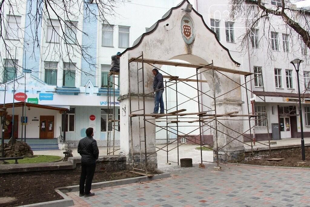 У Дрогобичі відреставрують Арку біля костелу Святого Варфоломія, фото-1
