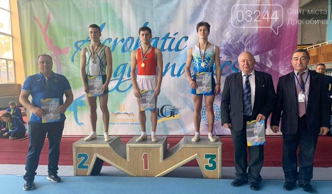 Дрогобицький акробат Олег Мазурчик став чемпіоном України, фото-1