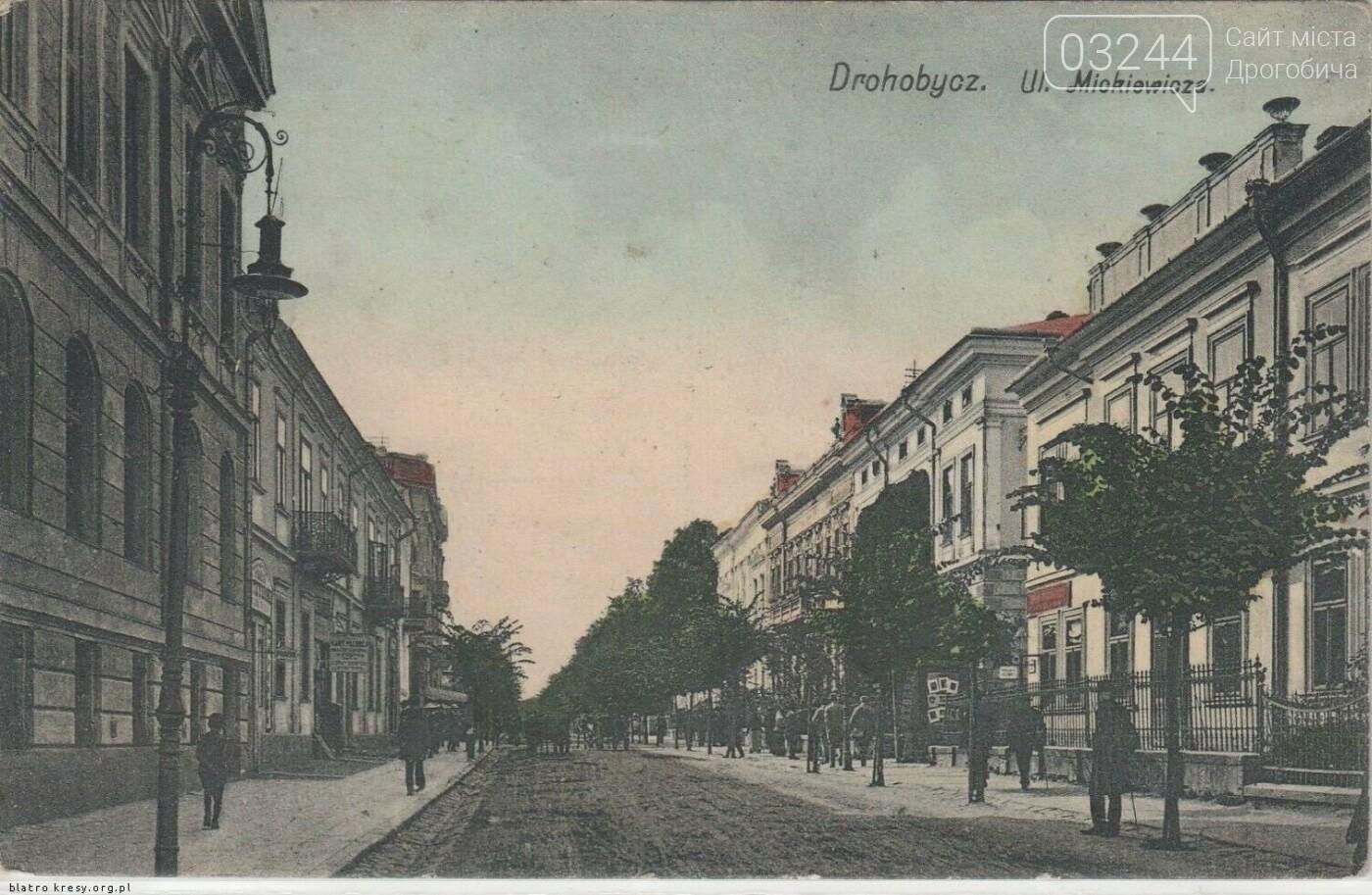 «Маленькі традиції Дрогобича»: соляний шнур та вогняна присяга, фото-3