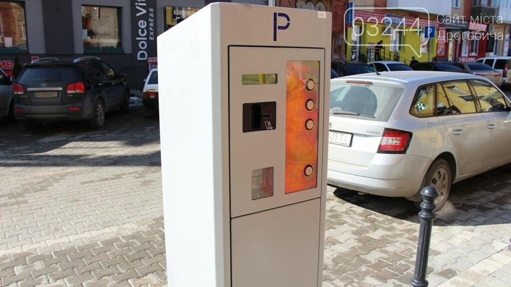 Паркуємось платно: на вулиці Шолом-Алейхема запрацювали паркомати, фото-1