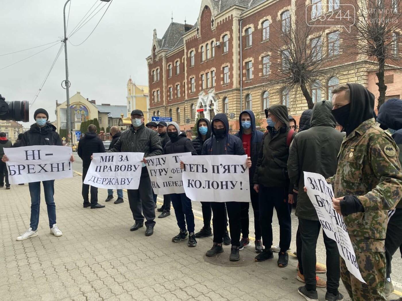 Учасники АТО провели акцію протесту: виступили проти сепаратистських настроїв на Дрогобиччині, фото-1