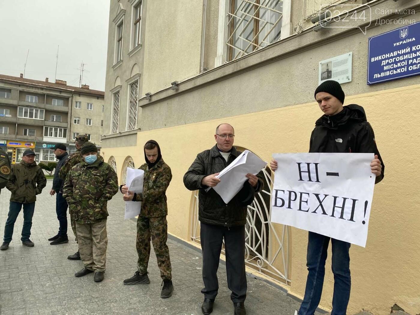 Учасники АТО провели акцію протесту: виступили проти сепаратистських настроїв на Дрогобиччині, фото-2