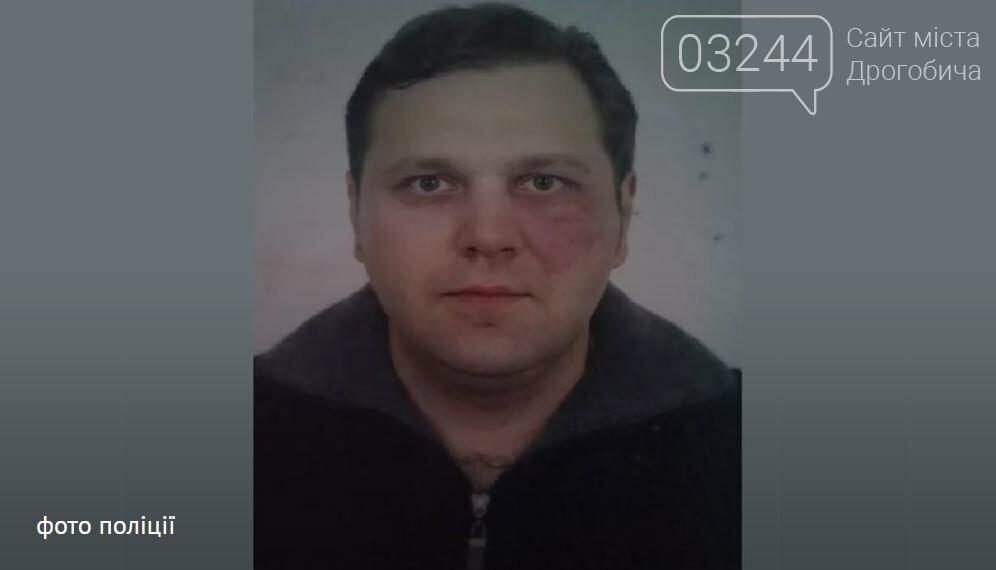 На Львівщині оголосили в розшук 45-річного чоловіка з розладами психіки, фото-1
