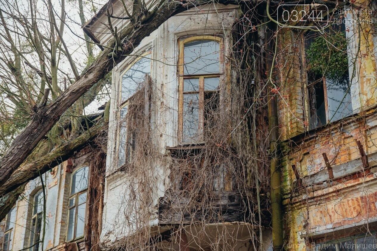 Фото Вадим Малишев