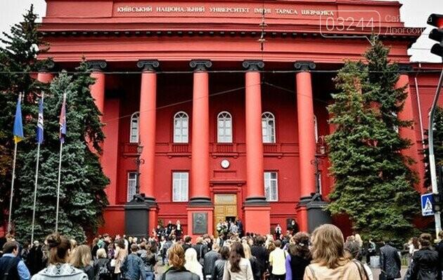 Три львівські ВНЗ потрапили у ТОП-10 закладів вищої освіти України, фото-1