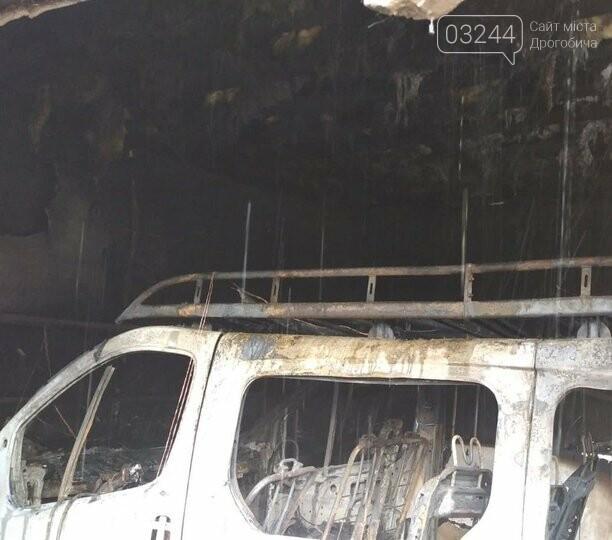 У Стрию через пожежу в гаражі згоріли два автомобілі, - ФОТО, фото-2