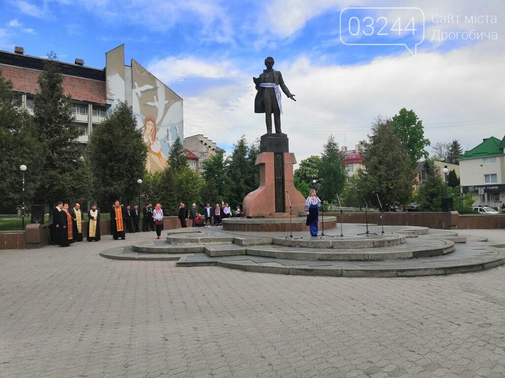 160 років тому прах Тараса Шевченка перепоховали на Чернечій горі, фото-2