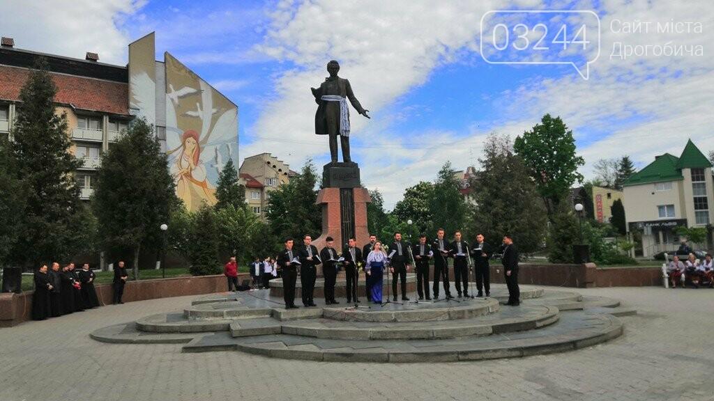 160 років тому прах Тараса Шевченка перепоховали на Чернечій горі, фото-3
