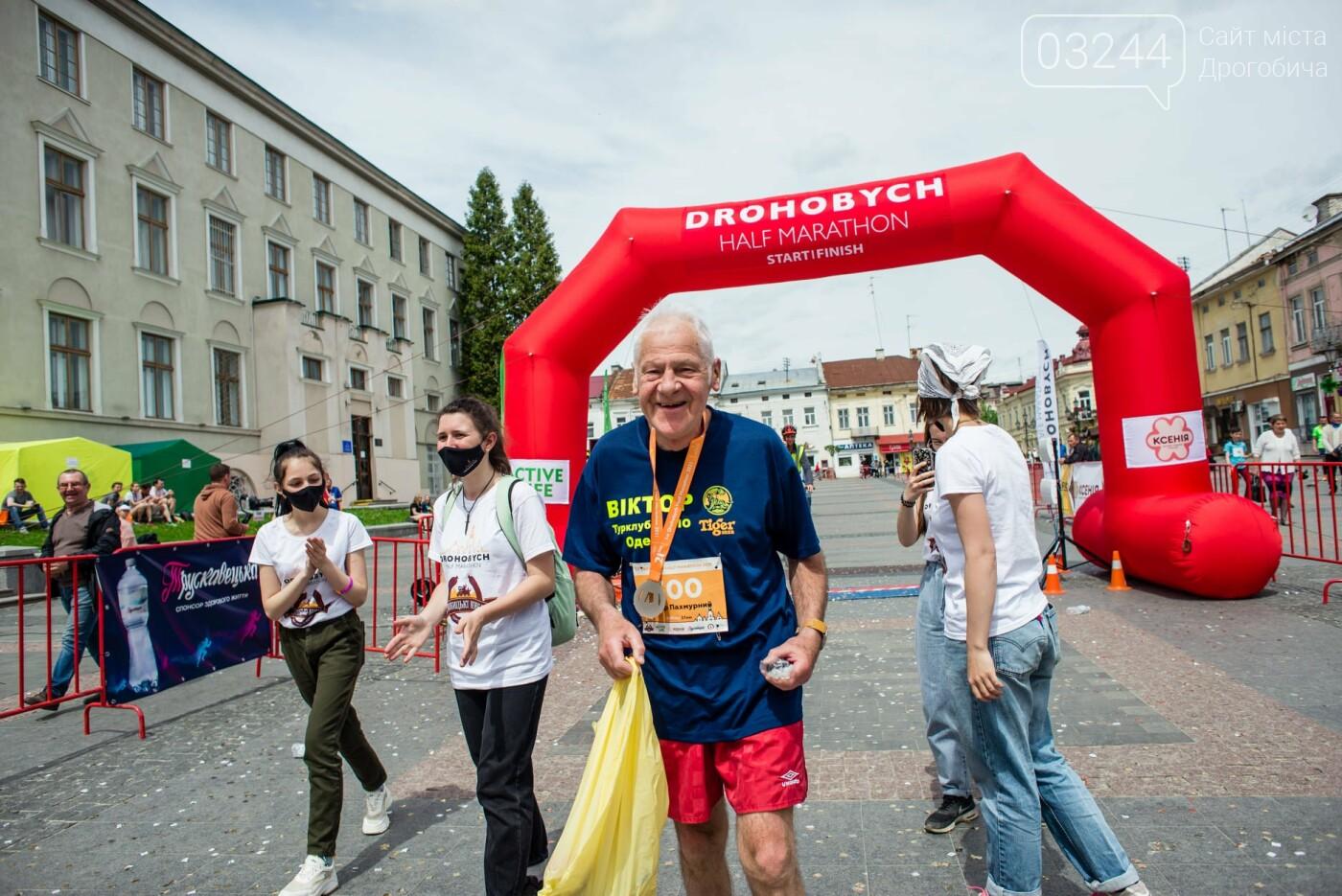 Фото Drohobych Half Marathon/Маша Тяжкун