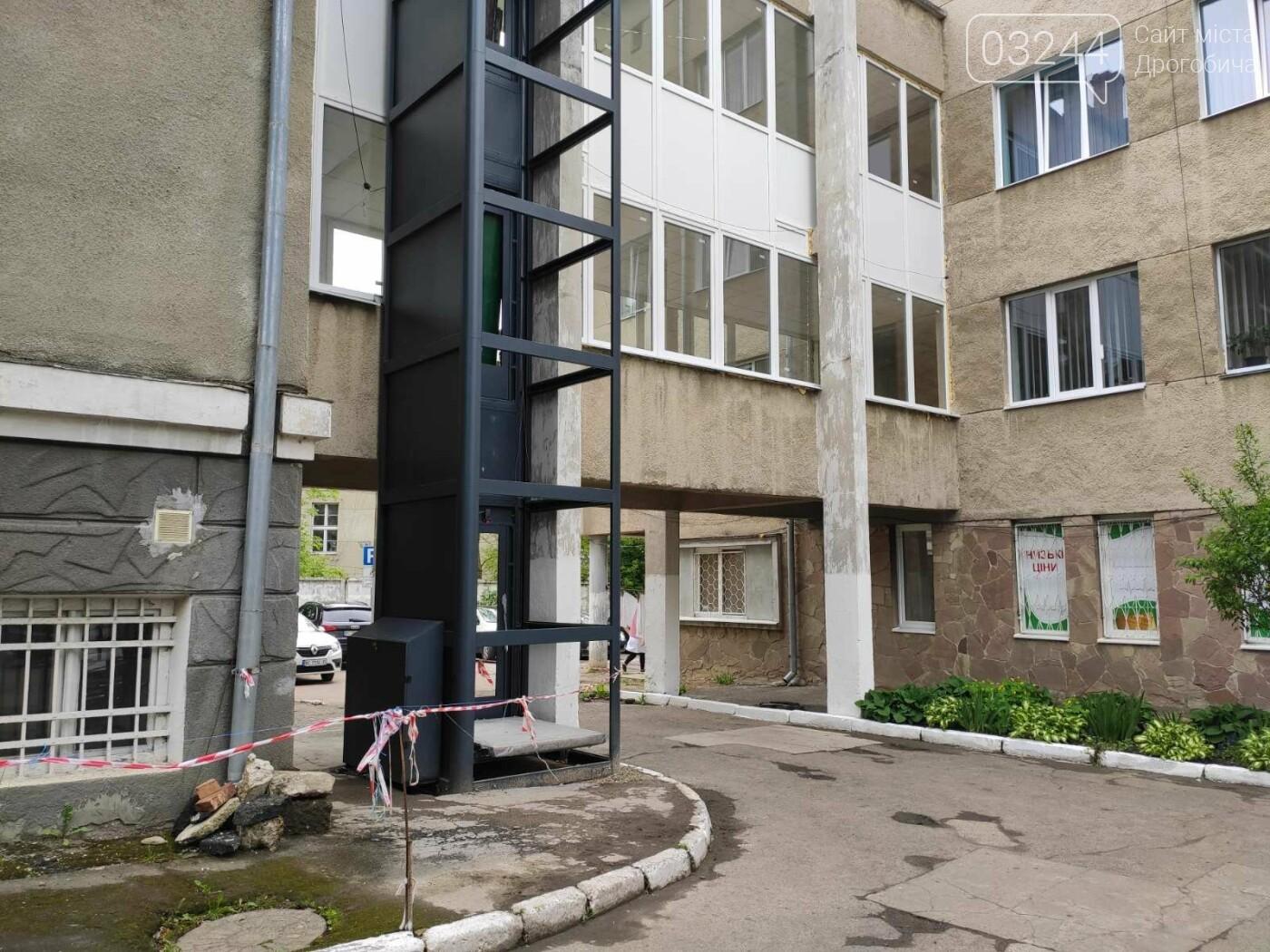 Осучаснюють: КНП «Дрогобицька поліклініка» встановлює зовнішній ліфт для маломобільних груп населення, фото-3
