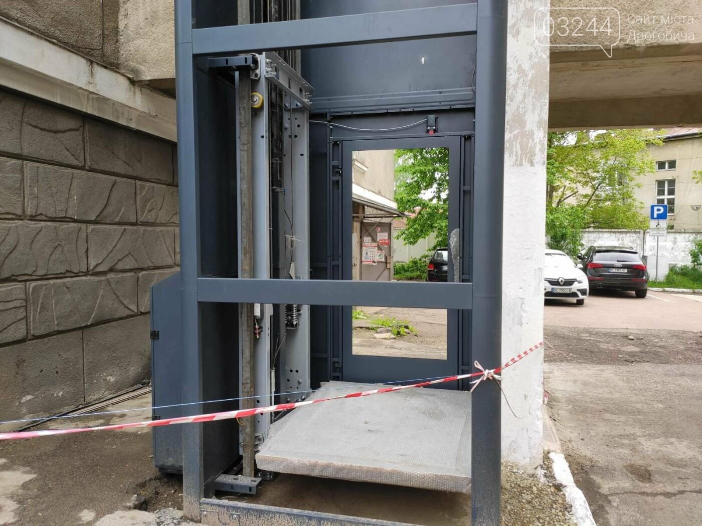 Осучаснюють: КНП «Дрогобицька поліклініка» встановлює зовнішній ліфт для маломобільних груп населення, фото-4