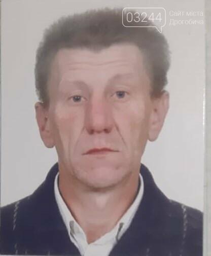У Дрогобичі розшукують 58-річного Романа Середяка, фото-1