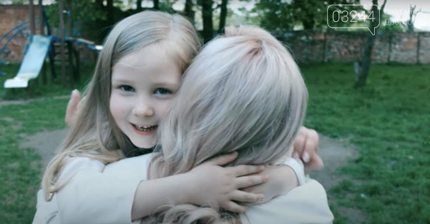 Кожному дитячому серцю – потрібна любов і сім'я! Учні та педагоги Ліцею №1 презентували соціальний відеопроект «Рідні», фото-5