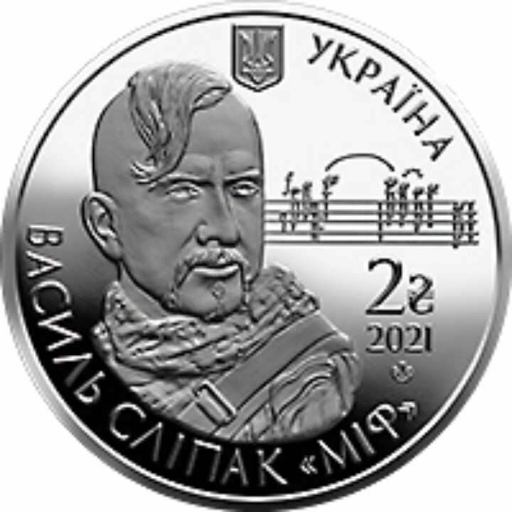 НБУ випускає монету на честь Героя України Василя Сліпака, фото-1