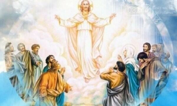 Вознесіння Господнє - Історія і традиції свята, фото-3