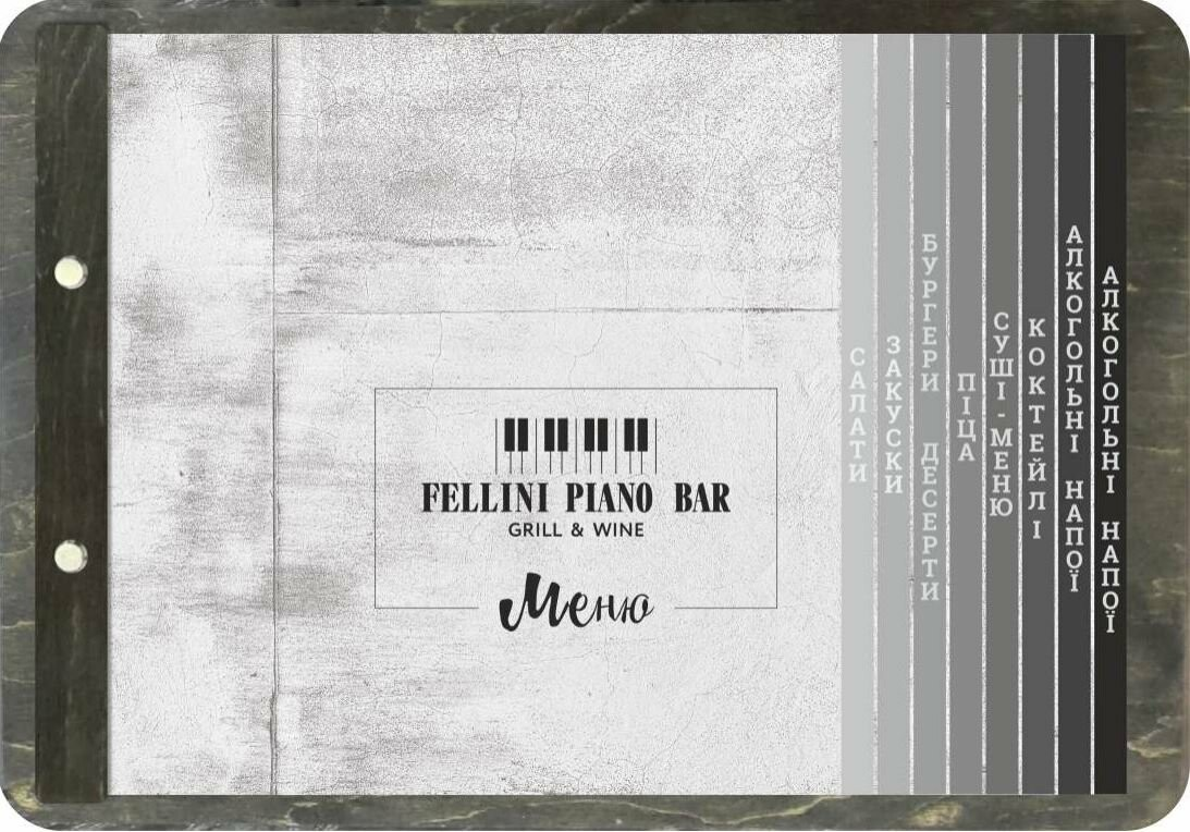 Меню Fellini Piano Bar, фото-1