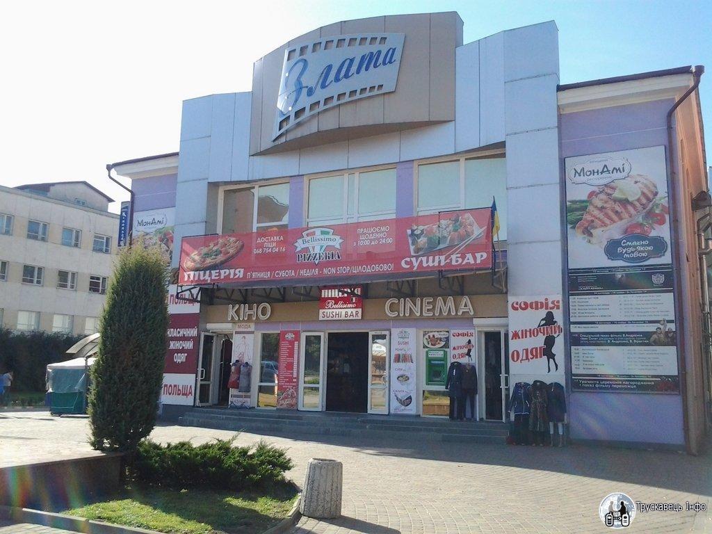 З 1 липня планують відновити роботу кінотеатрів та фестивалів, фото-1