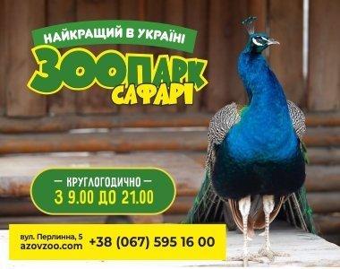 Помічник для мандрівників - гід по Бердянську!, фото-36