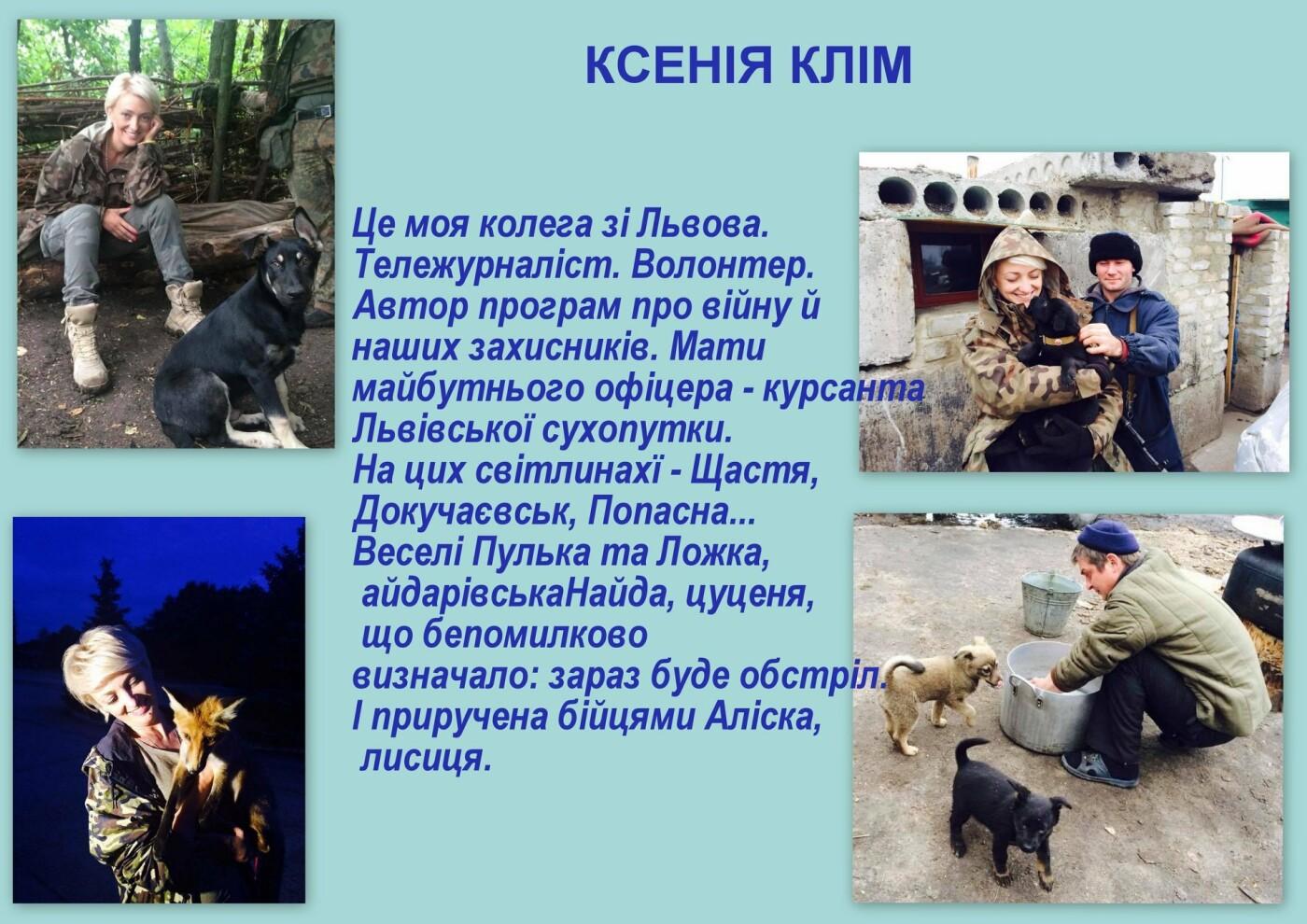 Львівська журналістка, у якої мама померла від COVID-19, закликає не нехтувати хворобою, - ВІДЕО, фото-1